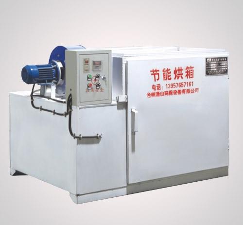 恒温烘干设备系列