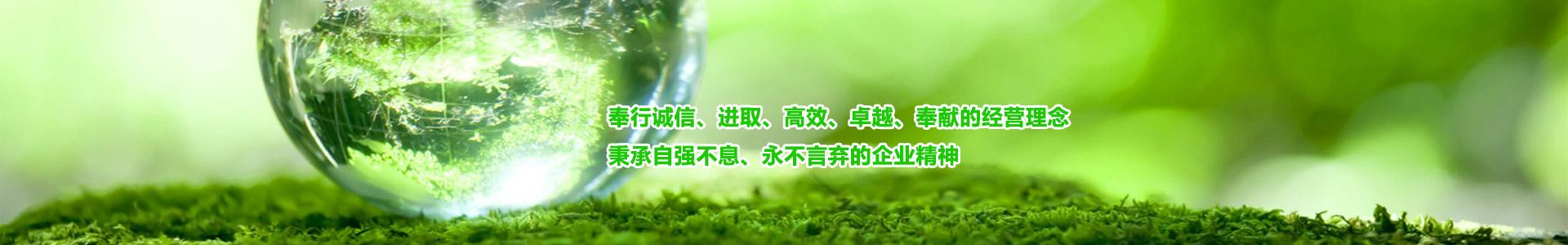 台州环保设备